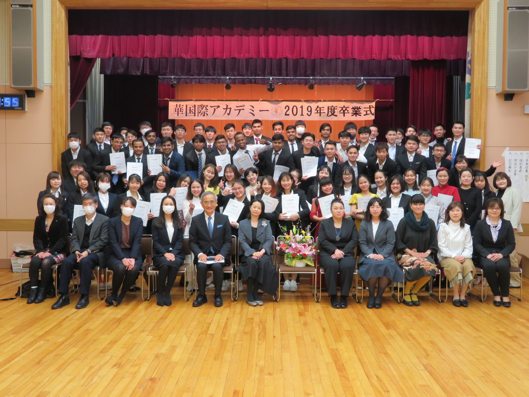 2020/03  2019年度卒業式を行いました。The graduation ceremony for the 2019 students.