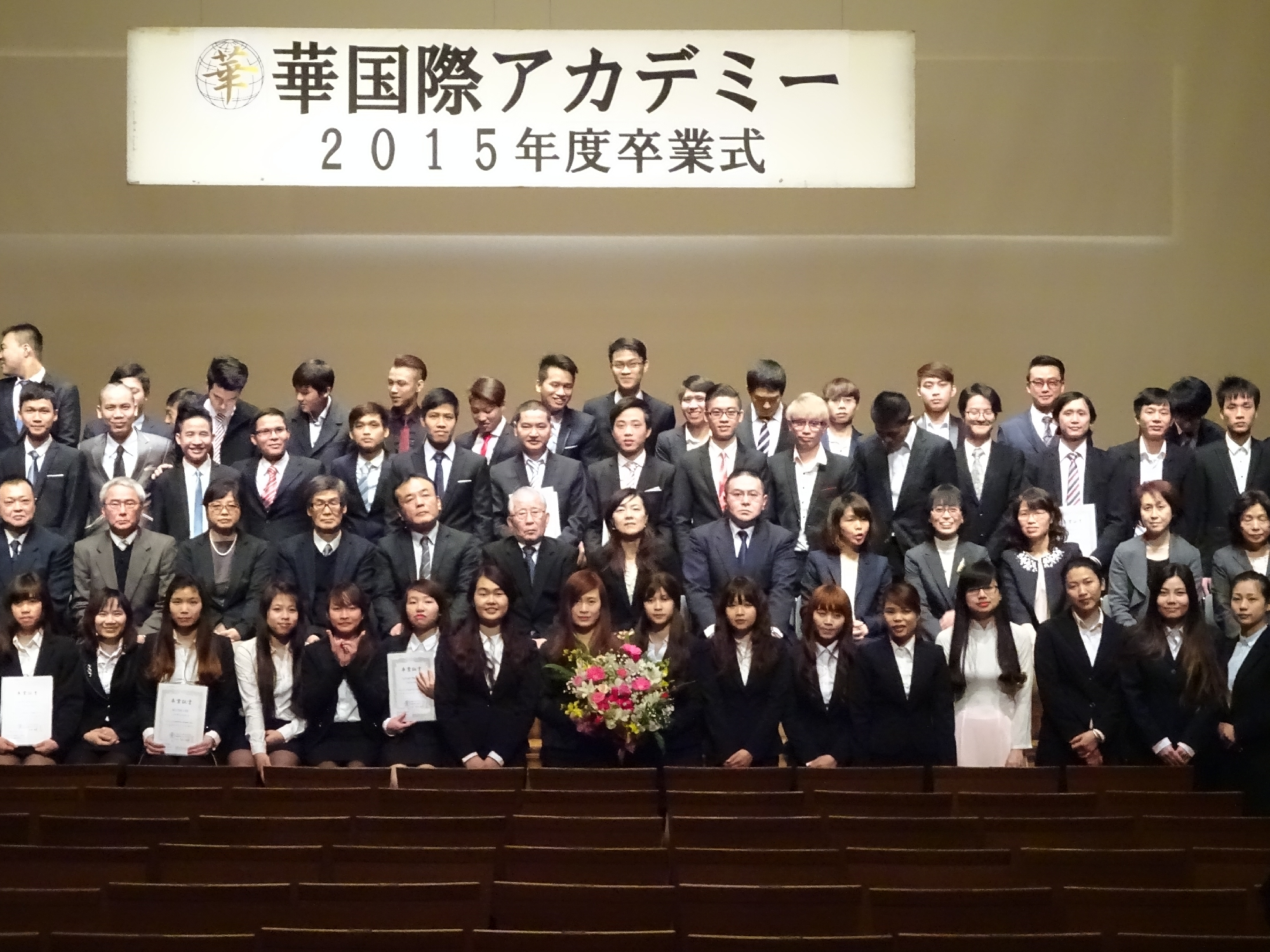 2016/03  2015年度卒業式   The graduation ceremony for the 2015 students.