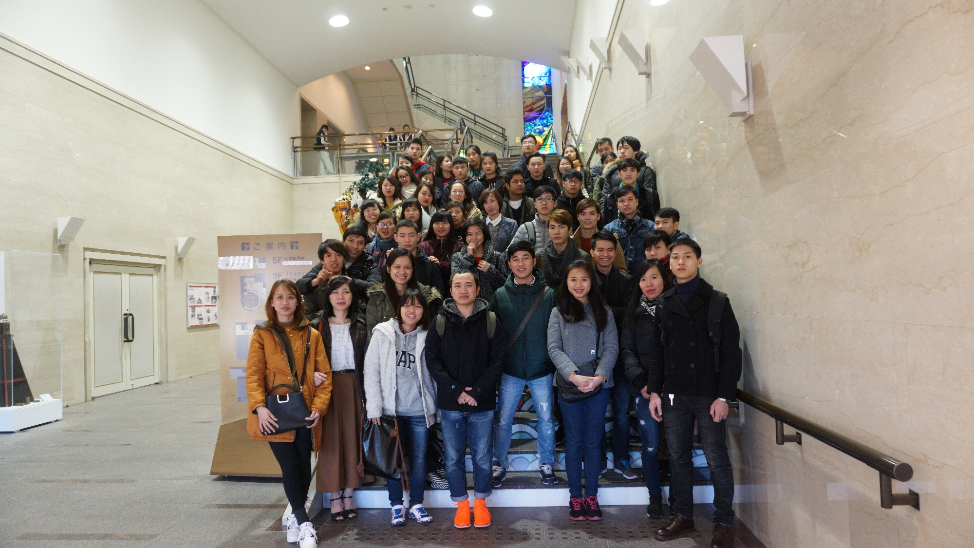 2016/12/16 School field trip at  the Katsushika planetarium.