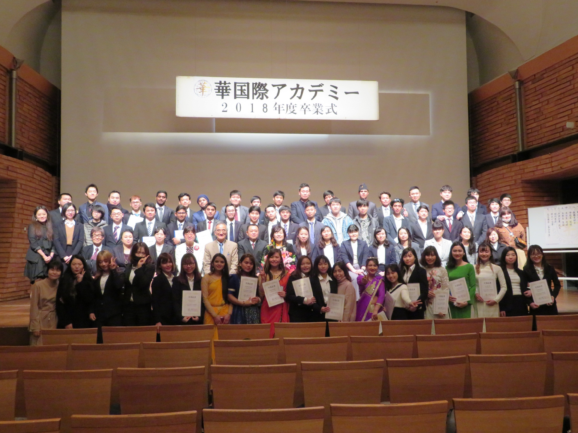 2019/3  2018年度卒業式を行いました The graduation ceremony for the 2018 students